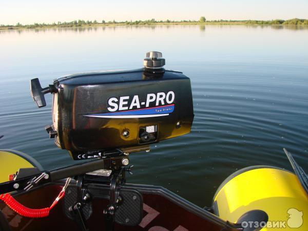 Sea-Pro F 15 S&E